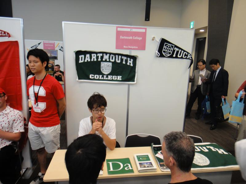 Dartmouth Universityのブース