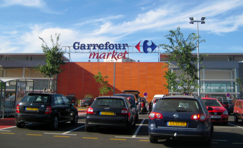 Carrefour marketの写真です