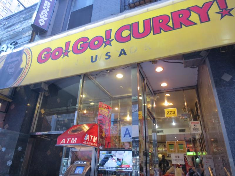 Go! Go! Curry!
