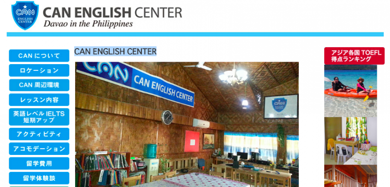 Can English Center