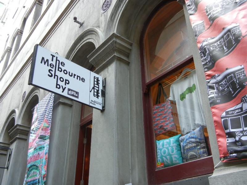 The Melbourne shopの外観