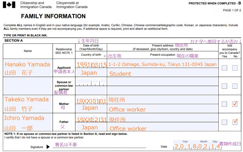Information Form(IMM5707)