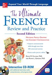 The Ultimate French Review and Practice (UItimate Review & Reference Series) [Kindle版]