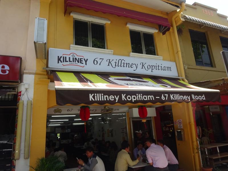 Killiney Kopitiam 1