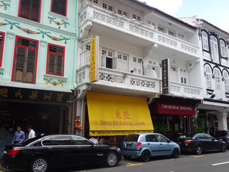 Tong Ah Eating House 1